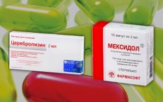 Церебролизин или Мексидол что лучше? Можно ли одновременно?