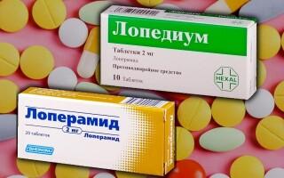 Что лучше: Лопедиум или Лоперамид? В чем разница между лекарствами? Что из них дешевле?