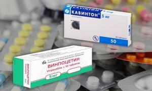 Что лучше: Кавинтон или Винпоцетин? В чем разница? Отзывы