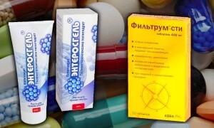 Энтеросгель или Фильтрум-СТИ: что лучше? Сравнение препаратов. Можно ли одновременно?