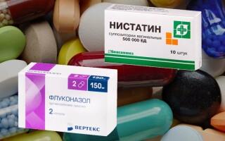 Что лучше Нистатин или Флуконазол? Можно ли одновременно?