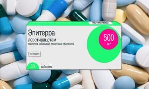 Эпитерра лонг (Леветирацетам) — инструкция по применению. Узнайте самое главное!