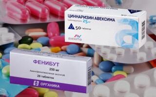 Фенибут и Циннаризин, совместимость препаратов. Отзывы.