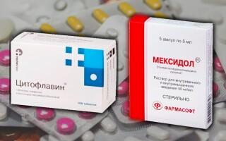 Что лучше: Мексидол или Цитофлавин? Можно ли одновременно?