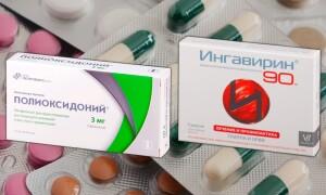 Ингавирин или Полиоксидоний – что лучше? Что Вы не знаете об этих препаратах?