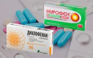 Диклофенак или Нурофен – что лучше? Совместимость