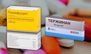 Клотримазол или Пимафуцин