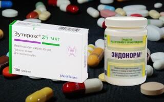 Препарат Эутирокс 25, 75 и Эндонорм — что лучше? В чем важные отличия?