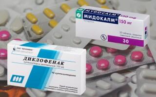 Мидокалм или Диклофенак что лучше? Описание препаратов, совместимость