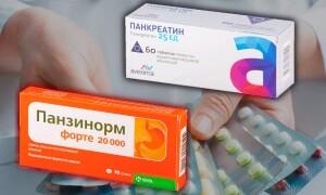 Что лучше: Панкреатин или Панзинорм? В чем разница между лекарствами?