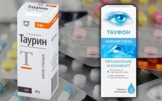 Что лучше: глазные капли Таурин или Тауфон? В чем разница?
