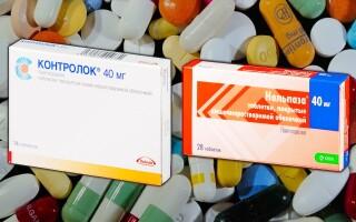 Что лучше: Контролок или Нольпаза? Что нужно знать об этих препаратах?