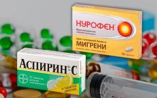 Что лучше Аспирин или Нурофен? Совместимость