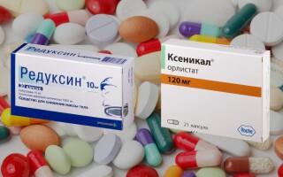 Что лучше: Ксеникал или Редуксин? Можно ли принимать одновременно? Отзывы врачей