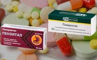 Пензитал или Панкреатин – что лучше? В чем самые главные отличия?