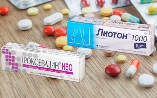 Что лучше – Лиотон или Троксевазин? Это стоит знать!
