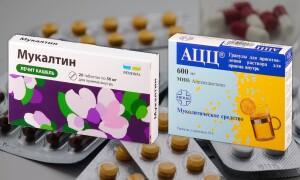 Мукалтин или АЦЦ – что лучше? Вы узнаете все самое важное!