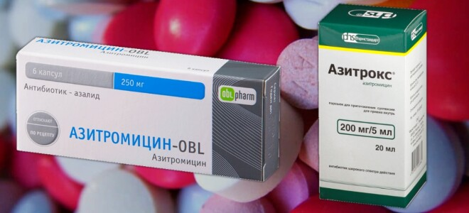Азитрокс или Азитромицин — что лучше? Коротко о главном!