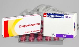 Спиронолактон или Верошпирон – что лучше? В чем принципиальная разница?