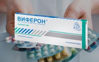Виферон противовирусный препарат. Аналоги и Цены