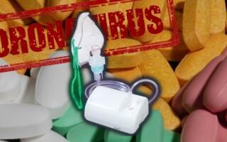 Ингалятор против коронавируса. Мнение ученых