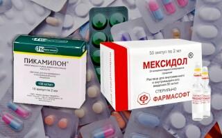 Что лучше Мексидол или Пикамилон? Можно ли принимать одновременно