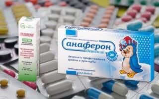 Что лучше: Анаферон или Гриппферон? Вся правда о препаратах!