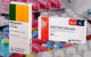 Мелоксикам или Мовалис: что лучше? Отзывы пациентов и врачей