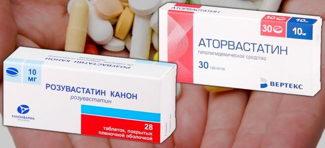 Розувастатин или Аторвастатин – что лучше? Топ 5 фактов!