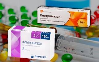 Флуконазол или Клотримазол: что лучше? Можно ли одновременно?