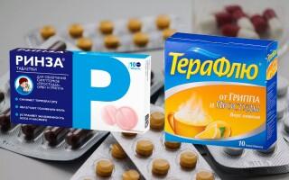 Что лучше — Ринза или Терафлю? Вся правда о препаратах!