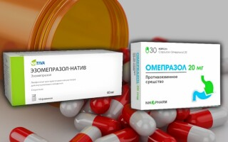 Что лучше Эзомепразол или Омепразол? В чем отличия?