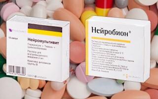 Нейробион или Нейромультивит – что лучше? То, что нужно знать об этих препаратах!