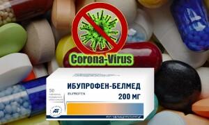 Ибупрофен при Коронавирусе. Это жизненно важно!