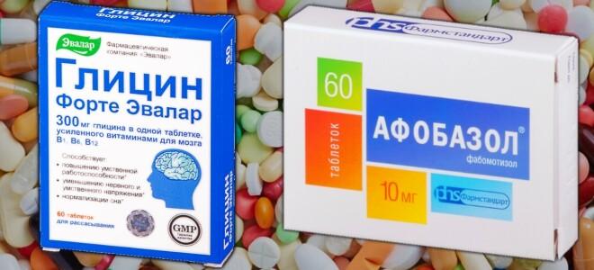 Глицин или Афобазол — что лучше? Это важно знать!