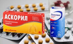 Аскорил или Лазолван – что лучше? Вся, правда, о препаратах!