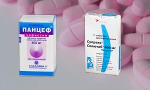 Панцеф или Супракс – что лучше? То, что вы не знали об этих лекарствах!