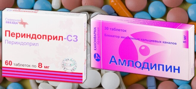 Периндоприл плюс Амлодипин – инструкция по применению