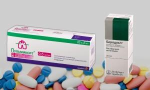 Что лучше – Пульмикорт или Беродуал для ингаляций? Достаточно ли вы знаете об этих препаратах?