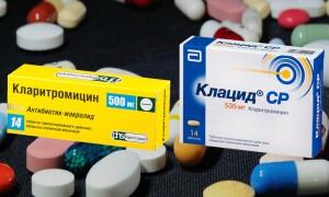 Клацид или Кларитромицин – что лучше? В чем важная разница?