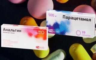 Парацетамол и Анальгин, можно ли вместе? Узнай как правильно лечиться!