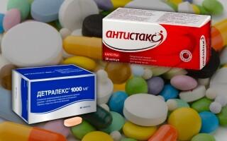 Антистакс или Детралекс что эффективнее? При варикозе