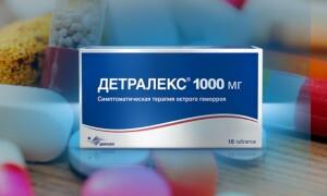Препарат Детралекс – Диосмин