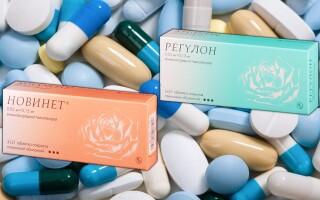 Новинет или Регулон – что лучше? Главные отличия лекарств!