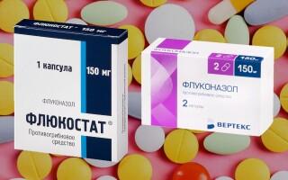 Флюкостат или Флуконазол – что лучше? В чем разница?
