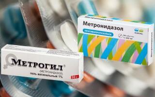 Метронидазол или Метрогил – что лучше? Интересные факты!