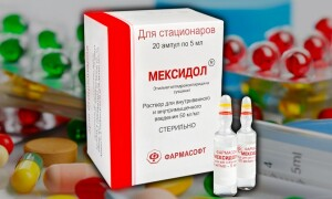 Мексидол и аналоги — Этилметилгидроксипиридин сукцинат