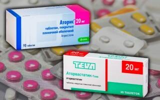 Аторис или Аторвастатин, что лучше? Или это одно и то же? Отзывы