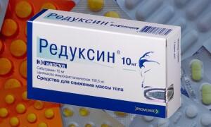 Редуксин для похудения — Сибутрамин