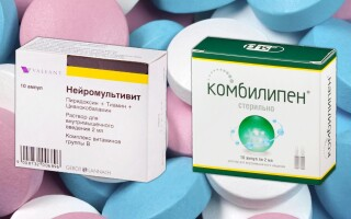 Нейромультивит или Комбилипен – что лучше? Вся, правда, о лекарствах!